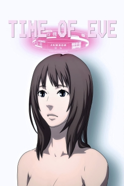 Time of Eve: The Movie